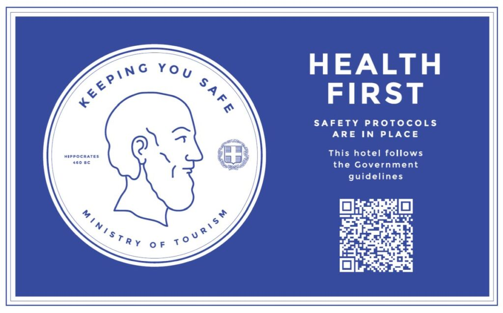 Health first badge large 1